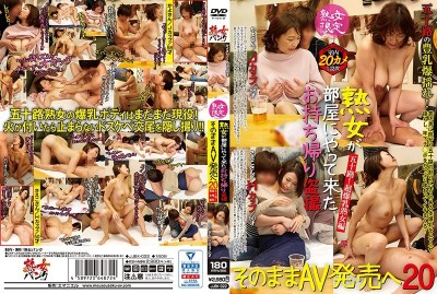 JJBK-022 Mature Woman Babes Only A Mature Woman Came To My Place So I Took Her Home And Filmed Her For Some Peeping Video Sex And Now I'm Selling The Footage As An Adult Video 20 Fifty-Something Babes! Ultra Colossal Tits The Mature Woman Edition Kayo-san/J-Cup Titties/58 Years Old Saeko-san/H-Cup Titti