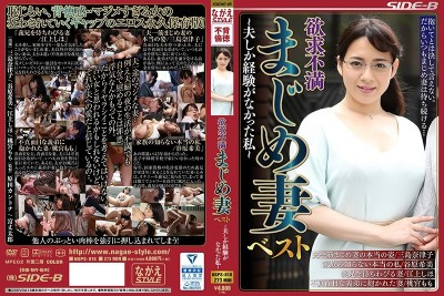 NSPS-818 The Best Of Serious But Sexually Frustrated Married Women ~My Husband Was The Only Person I Ever Slept With~