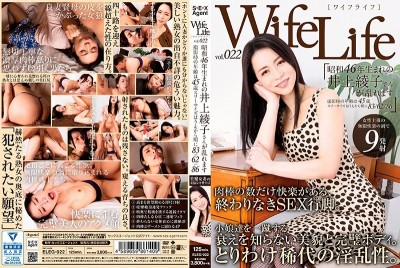 ELEG-022 WifeLife Vol.022 Ayako Inoue Was Born In Showa Year 46 And Now She's Going Cum Crazy She Was 45 Years Old At The Time Of Filming Her 3 Body Sizes From The Top Are 83/62/86 86