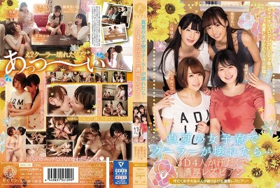 BBAN-291 The AC Broke In The Middle Of Summer At Girls' Dorm... Four College Girls In Sweaty, Passionate Lesbian Fuck