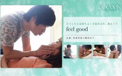 SILKC-186 Feel Food -Yoshihiko Arima-