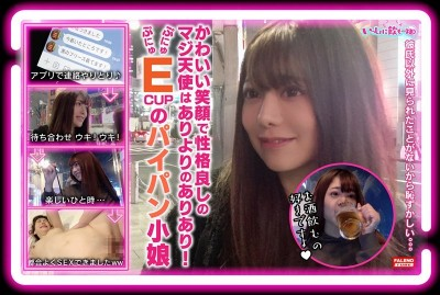 FTBL-001 Kasumi's Beautiful Tits With Prized Stiffly Erect Salmon Pink Nipples! Shaved And Sensuous Fondling Her Pussy Until A Geyser Of Cum Erupts! (Let's Have A Date Together # Dating App Fuck # 01) Shinjuku Station East Exit Edition Kasumi (Age 21/College S*****t)
