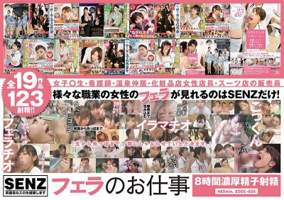 SDDE-626 A Blowjob Is Still A Job 123 Ejaculations All 19 Titles In A Complete Deluxe Collector's Edition 2-Disc Set