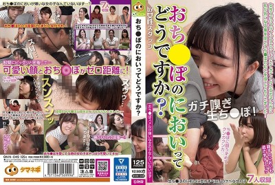 ONIN-049 How Does My Cock Smell?