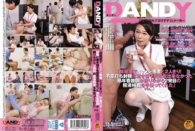 """DANDY-538 """"All Alone In The Sperm Sampling Room With A Hot Stud! When A Surprise Ejaculation Makes Him Unable To Pump Out More Spunk, The Sweet MILF Nurse Apologies And Offers To Help Him Out With A Second Round"""" vol. 4"""