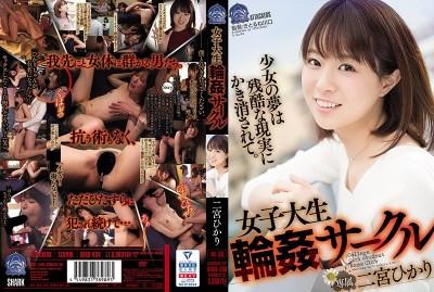 SHKD-858 女大學生輪姦社團 二宮光