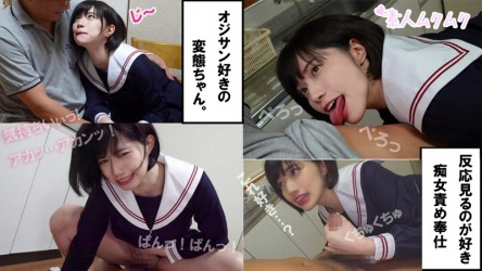 smuk-033 Nozomi