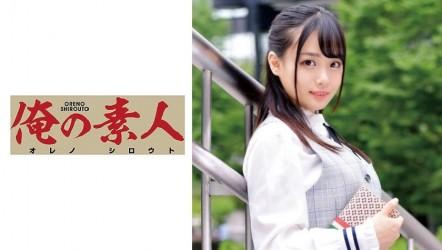 230ORETD-758 Urara-san
