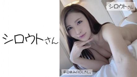 453SSAN-008 りんか(24)