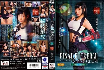 CSCT-010 FINAL FUCKER.VH MAKELOVE Kurea Hasumi