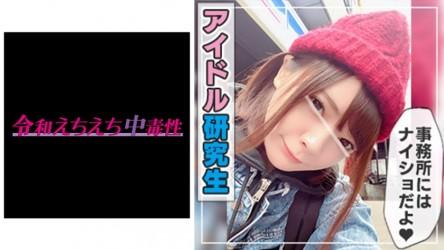 465ANT-302 みお