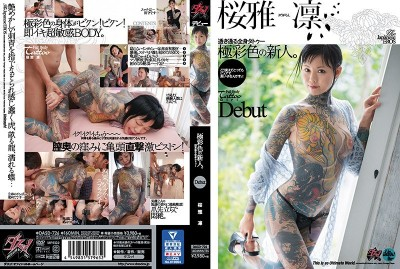 DASD-726 Transparent Full Body Tattoo A Brightly Colored Fresh Face. Debut Rin Oga