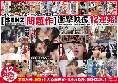 SSHN-009 How Did This Porno Drive Japan's Horniest Kinksters Wild?! [Senz Studios' Most Controversial Work] 12 Shocking Scenes! Magic Ray - Time Freezing - Quickie At A Clinic - Night Safari For Sluts - While I Was Getting Sucked Off...
