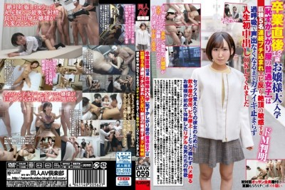 DAVK-059 Immediately After Her Graduation, This 18-Year Old Babe Enrolled In A Young Ladies University (A Bashful, Normal Girl) And Now She's Getting Consecutively Fucked By 5 Big Cocks And Bending Over Backwards In Ecstasy And Excessively, Sensually Panting (Proof That She's A Maso Bitch) Until Sh