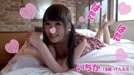 TYOKU-053 Ichika