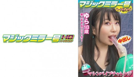 SVMM-034 Yura-chan