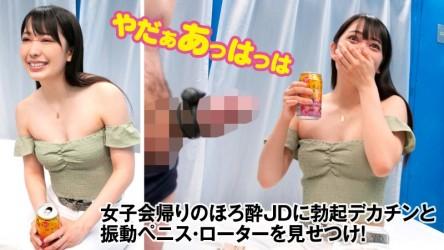 svmm-030 Mizuki