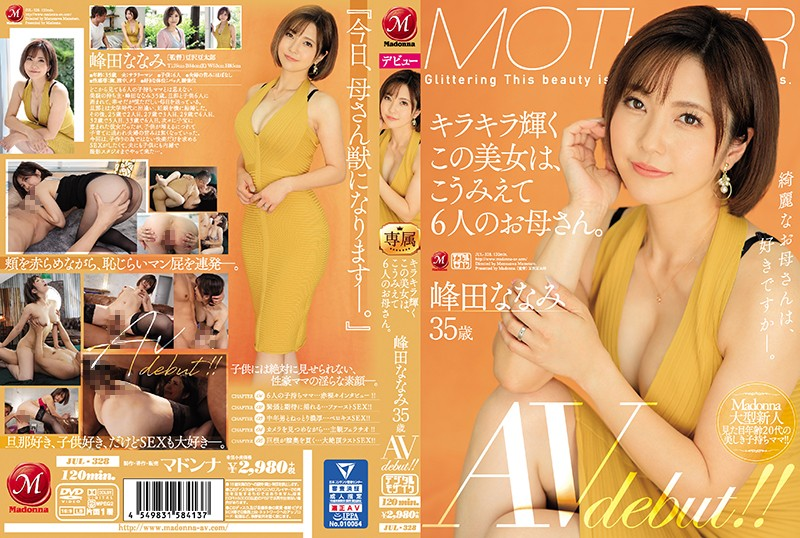 JUL-328 This Beautiful Babe Sparkles Like The Sun, And You'd Never Believe That This MILF Is The Mother Of 6 K*ds. Nanami Mineta 35 Years Old Her Adult Video Debut!!