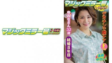 SVMM-037 Yumina-san