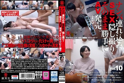 SNTJ-010 Former Rugby Player Takes Her to a Hotel, Films the Sex on Hidden Camera, and Sells it as Porn. vol. 10