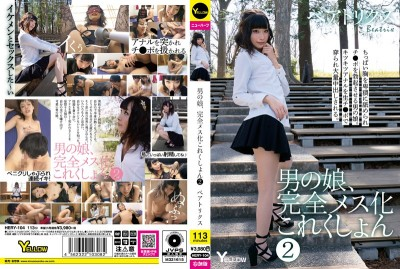 HERY-104 A Man's Daughter, Completely Turning Into A Woman, Collection 2 Beatrix