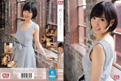 SNIS-447 Fresh Face NO.1 STYLE: Rina Okina's Adult Video Debut