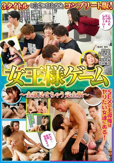 GRCH-378 Truth Or Dare - Showing You Everything, Complete Edition -
