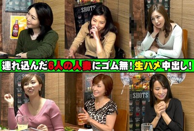 IZAKCP-002 A Married Woman Observation Variety Special Edition 2 We Brought 6 Married Woman Babes, And We Have No Condoms! Raw Fucking Creampies! Observe These Lovely Ladies To Your Heart's Content In 366 Minutes Of Pure Pleasure!