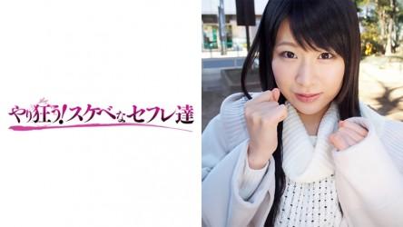 418YSS-02 千草