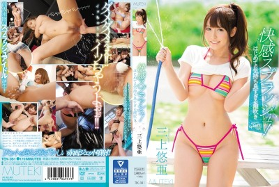 TEK-081 Pleasure Splash! Squirting For The First Time Ever Yua Mikami