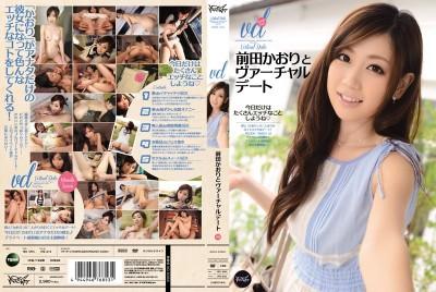 IPZ-213 Virtual Date With Kaori Maeda