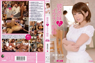 IPZ-465 Naught Relationship With My Girlfriend's Sister Mayu Nozomi