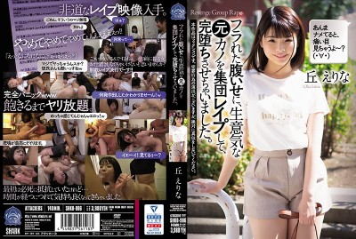 SHKD-906 My Girlfriend Dumped Me, So I Got Some Guys Together To G*******g Her - Erina Oka