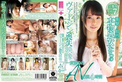 FONE-119 Shocking! Striking! Footage Of Real Virgins Losing Their Virginity One Time AV Appearance 4 Hours