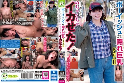 BLOR-147 男人樣隱藏巨乳PARTII 做愛中會發呆的有趣女子讓她翻白眼高潮!