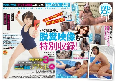 KUSE-001 New Bubbly Plump Body Queen - Her Name Is Queen Arare, AV Debut