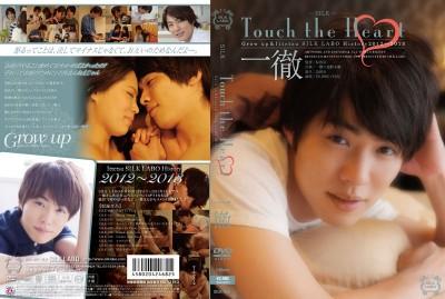 SILK-050 Touch the Heart Ittetsu