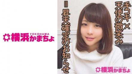 432YKMC-035 Dance Mai 27 lives in Odawara City Kanagawa Prefecture
