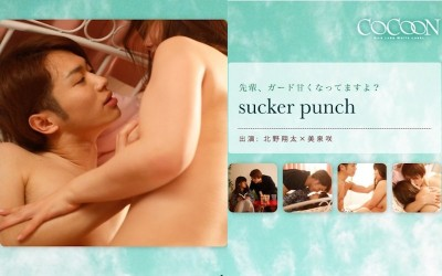 SILKC-177 Sucker Punch - Shota Kitano -