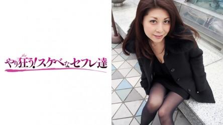 418YSS-04 美奈代