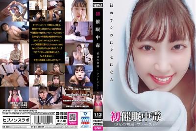 ANX-127 First Seduction, Girlfriend's First Squirt - Sara Kagami