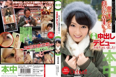 HND-098 We Got A Beautiful Saleswoman We Found In Town To Make A Real Creampie Debut! Miku Abeno