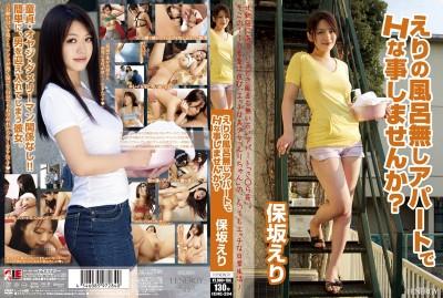 IENE-284 Wanna Bang At Eri's Apartment??Eri Hosaka