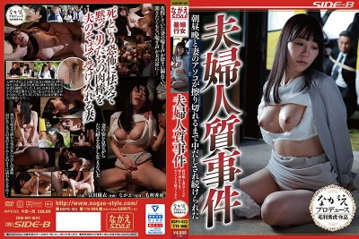 NSPS-923 The Case Of The Abducted Wife My Wife Got Creampie Fucked Morning, Noon, And Night, Until Her Pussy Was Rubbed Raw Yui Tomita