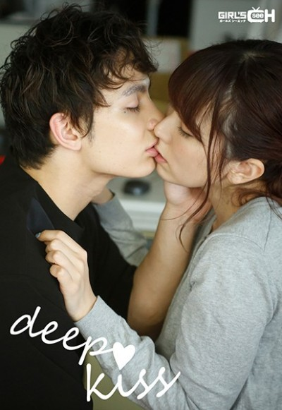 GCPR-002 Deep Kiss