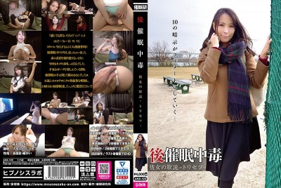 ANX-122 Suggestion Addiction - Instructions For A Woman - Kyoko Maki