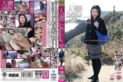 GBSA-061 Married Woman Resort Ai Age 33