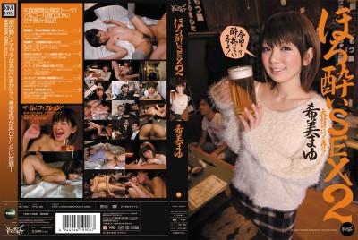 IPTD-887 Tipsy SEX 2 Mayu Nozomi