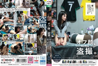 "KRHK-012 Peeping On Her Private Moments When An Adult Video Actress Takes Off Her ""Mask"" She Shows Her True Amateur Face, A Side Of Herself That She Would Never Show In Front Of The Camera. Vol.2 Aoi Mizutani"