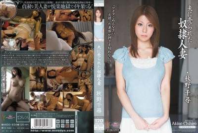 MIDD-824 S***e Wife Sold By Her Husband Chihiro Akino